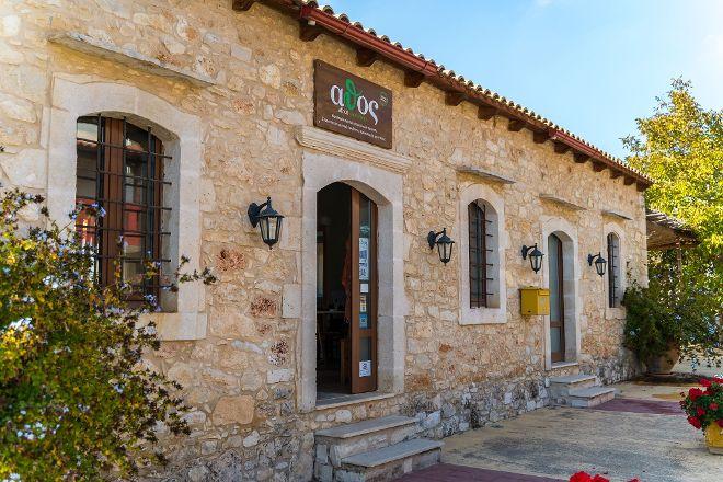 Athos Workshop, Aggeliana, Greece