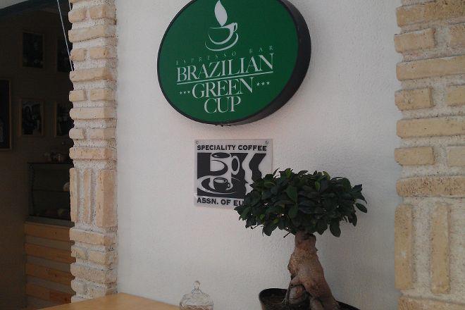 Brazilian Green Cup Espresso Bar, Parga, Greece