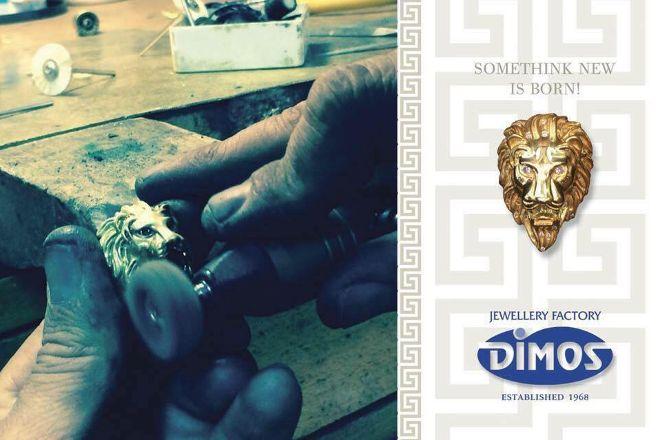 Dimos Jewelry, Athens, Greece