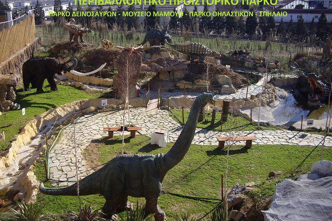Dinosaur Park of Thessaloniki, Thessaloniki, Greece