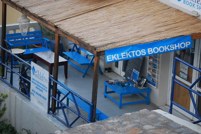 Eklektos Bookshop, Elounda, Greece