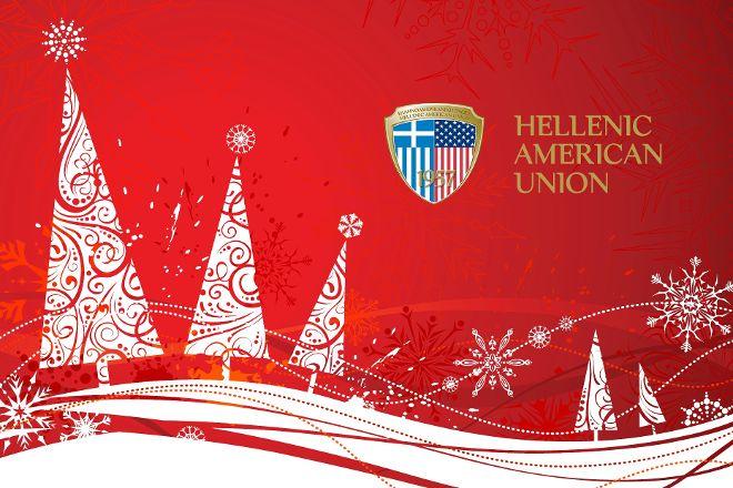 Hellenic American Union, Athens, Greece