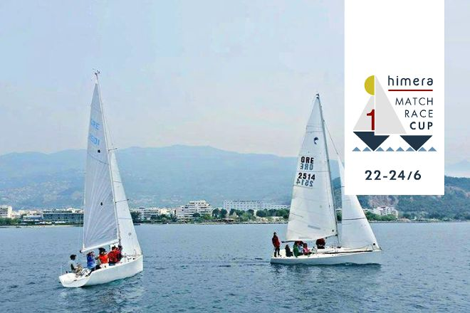Himera sailing, Volos, Greece