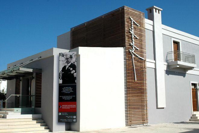 Kazantzakis Museum, Myrtia, Greece