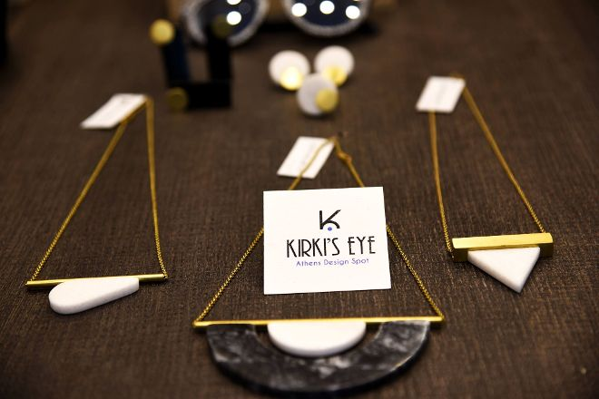 Kirki's Eye, Athens, Greece