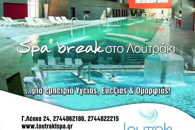 Loutraki Thermal Spa, Loutraki, Greece