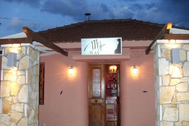 My Way Bar, Skala, Greece