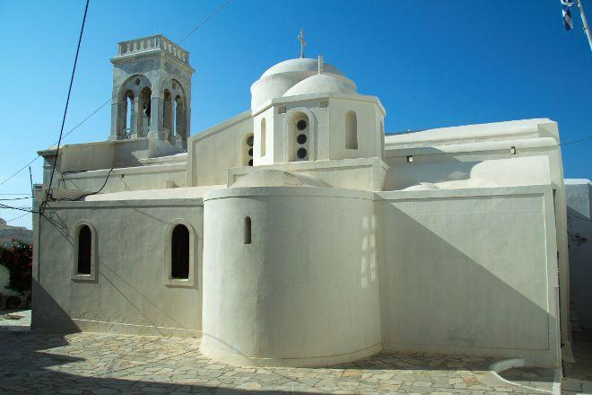 Roman Catholic Cathedral, Naxos, Greece