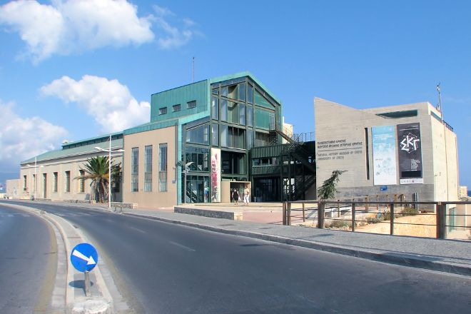 The Natural History Museum of Crete, Heraklion, Greece