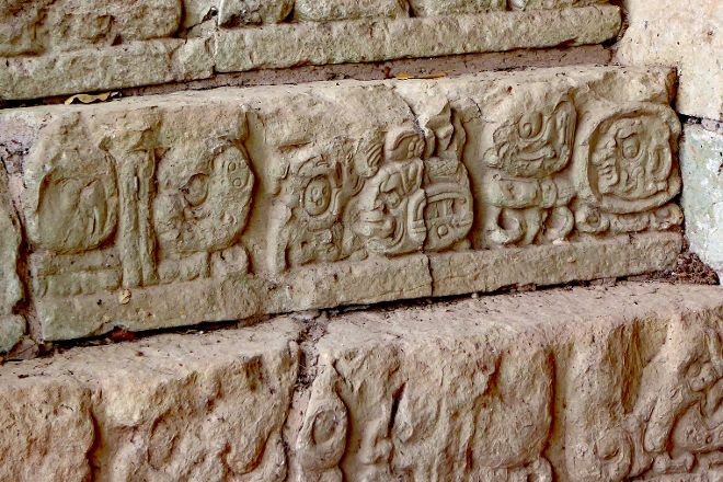 Hieroglyphic Stairway, Copan Ruinas, Honduras