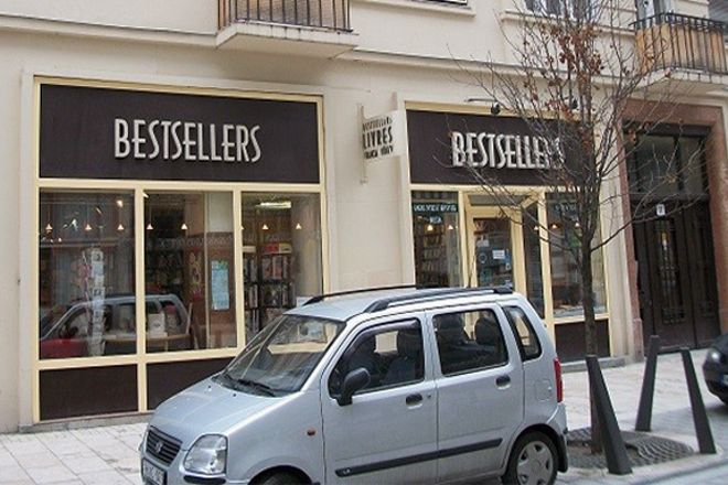 Bestsellers Book Store, Budapest, Hungary