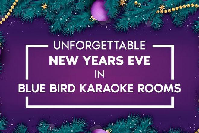 Blue Bird Karaoke Rooms, Budapest, Hungary