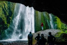 Gljufrabui Waterfalls, Skogar, Iceland