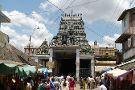 Arulmigu Swaminatha Swami Temple, Swamimalai
