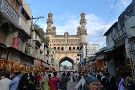 Laad Bazaar