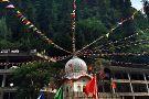 Gurudwara Shri Manikaran Sahib