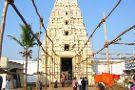 Sri Mallikarjuna Swamy Temple