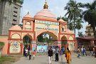 Sri Mayapur Chandrodaya Mandir, ISKCON