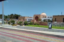 Dr. A.P.J. Abdul Kalam Memorial, Rameswaram, India