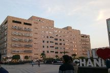 Elante mall, Chandigarh, India