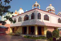 ISKCON Nashik, Sri Sri Radha Madan Gopal Temple, Nashik, India