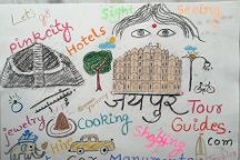 King Jaipur Tour Guide