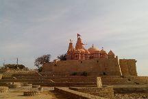 Koteshwar Mahadev Temple, Kutch, India