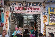 Mohanlal Verhomal Spices (MV SPICES), Jodhpur, India