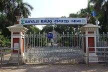 Sayaji Baug, Vadodara, India