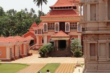 Shanta Durga Temple, Panjim, India