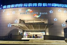 Sobha City Mall, Thrissur, India
