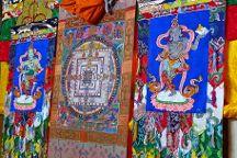 Tsuglag Khang, Dharamsala, India