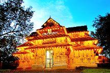Vadakkunnathan Temple, Thrissur, India