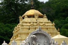 Varaha Lakshmi Narasimha Temple, Visakhapatnam, India