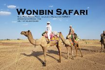 Wonbin Safari