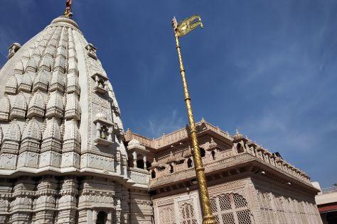 Ganjanan Maharaj Ashram, Trimbak, India