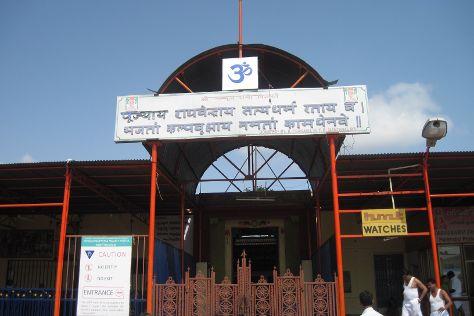 Raghavendra Swamy Temple, Mantralayam, India