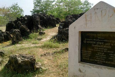 Salkhan Fossils Park, Robertsganj, India