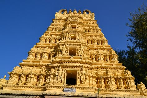 Sri Varahaswami Temple, Tirupati, India