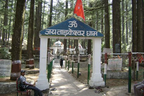 Tarkeshwar Mahadev Temple, Lansdowne, India