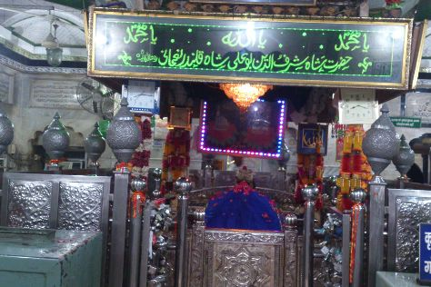 Tomb of Bu-Ali Shah Kalandar, Panipat, India
