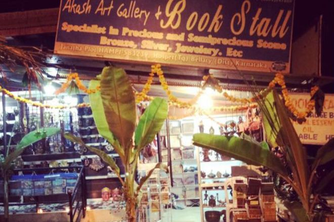 Akash Art Gallery & Bookshop, Hampi, India