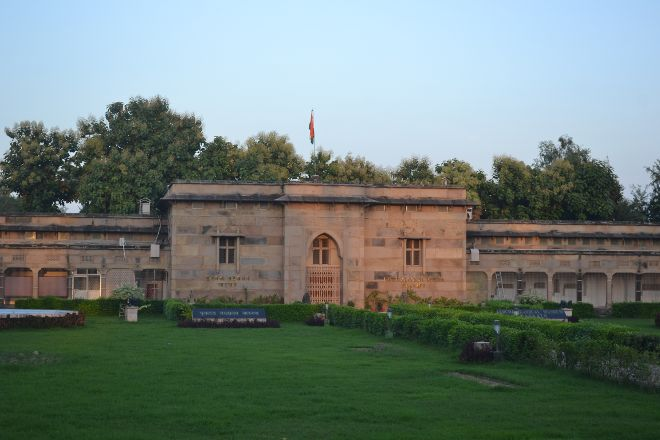 Archaeological Museum, Varanasi, India