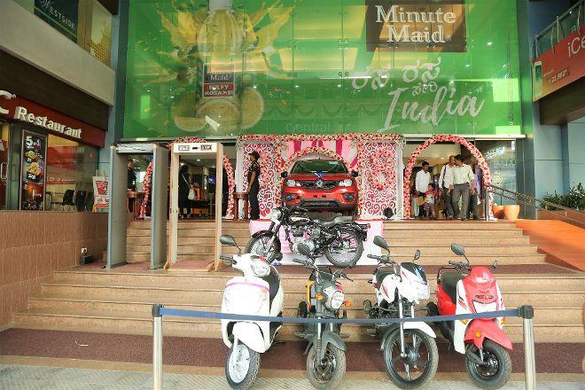 City Center Mall, Mangalore, India