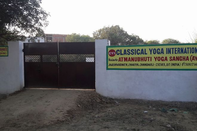 CYI - Classical Yoga International, Chandauli, India
