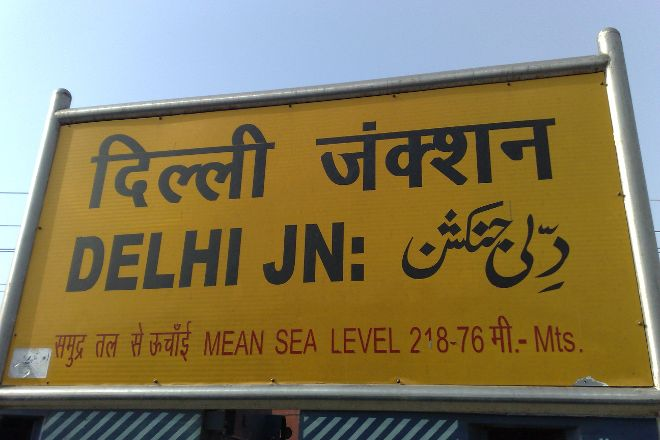 Delhi Junction, New Delhi, India