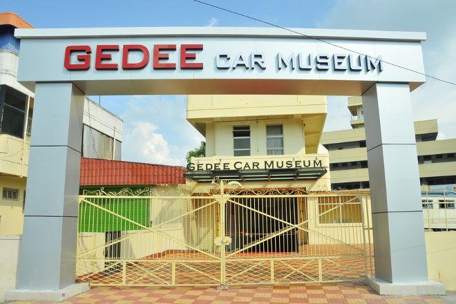 Gedee Car Museum, Coimbatore, India