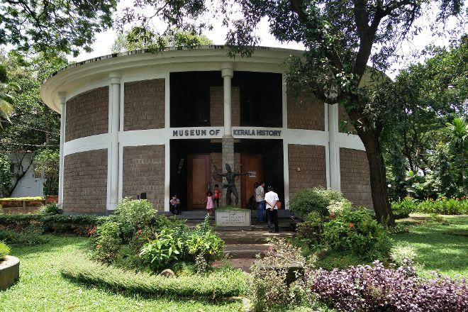 Kerala Museum, Kochi (Cochin), India