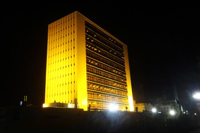 LIC Building, Chennai, India