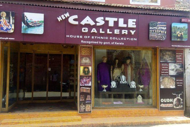 New Castle Gallery, Kochi (Cochin), India